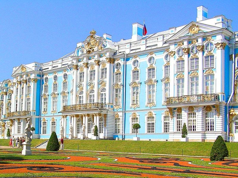 Palazzo di Pushkin