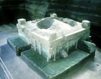 Joya de Ceren - Ruta Arqueologica