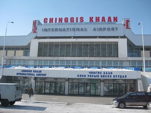 Aeroporto Internazionale Gengis Khan