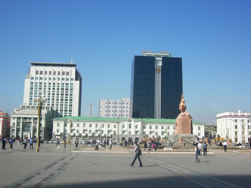 Ulaan Baatar