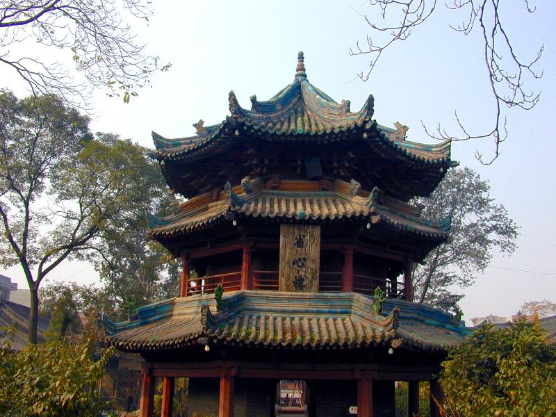 Moschea Xi'an