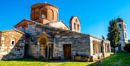 Tesori d'Albania