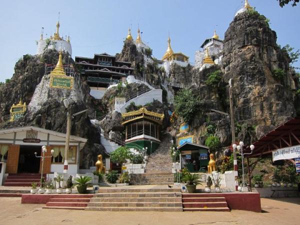 Pagoda Taungwe Zedi